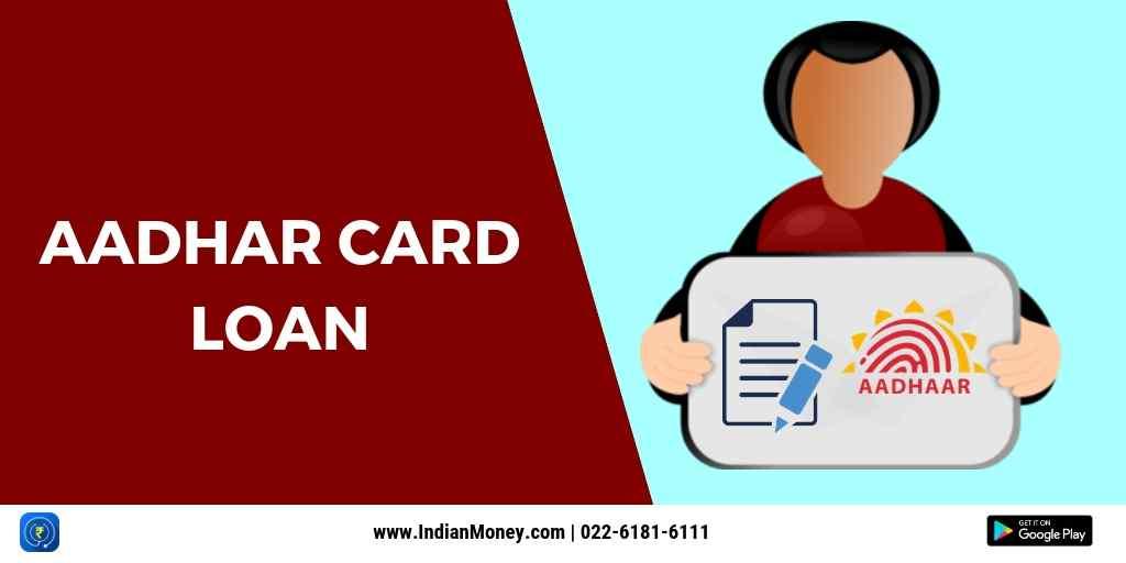 Aadhaar Card Loan