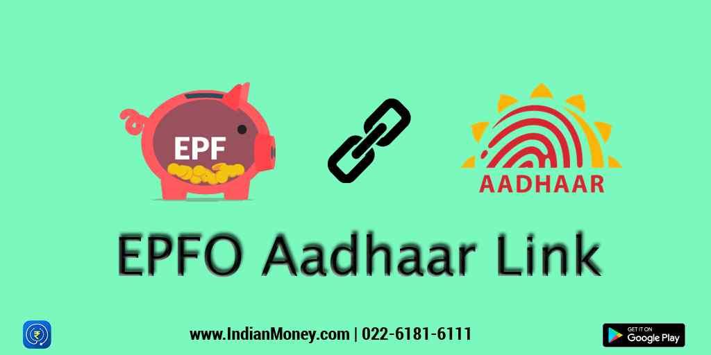 EPFO Aadhaar Link