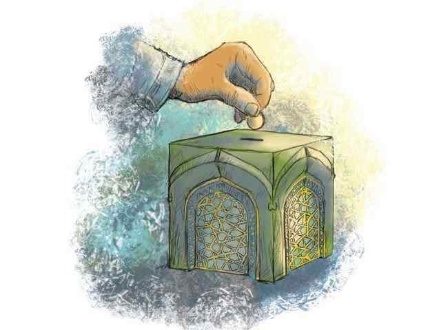 Function of Islamic banks