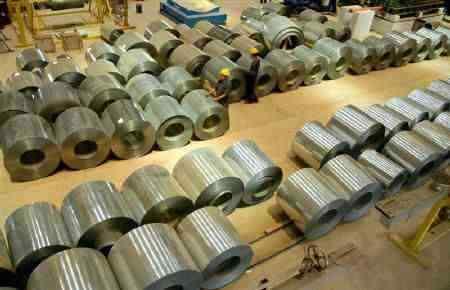 How to Invest in Aluminum?