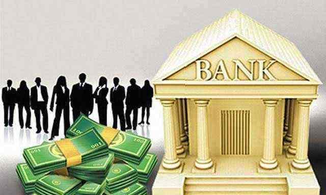 Indian Banks Association (IBA)