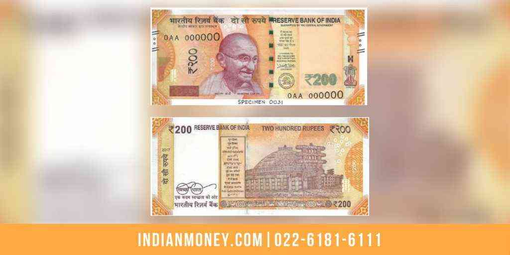 Know Your 200 Rupee Note