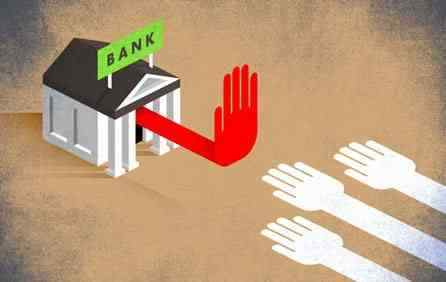 Lending Policy of Commercial Banks