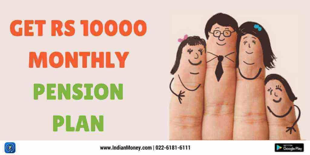 Pradhan Mantri Vaya Vandana Yojana Rs 10000 Monthly Pension Plan