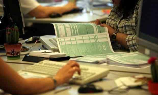Transaction Monitoring Process in Banks