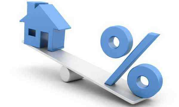 Understanding  home loan
