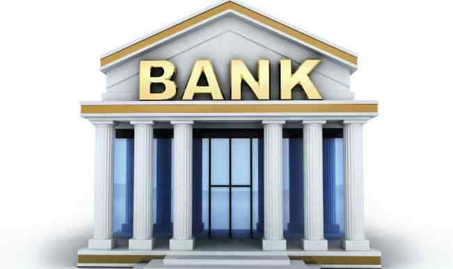 What is Central Bank of India?