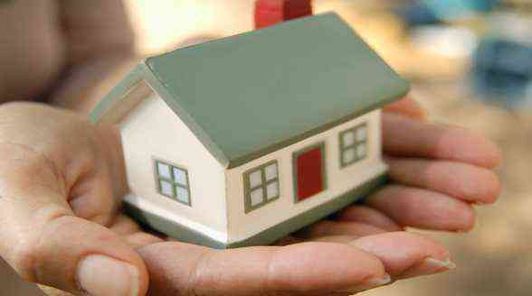 What is Meant by a Loan Against Property?