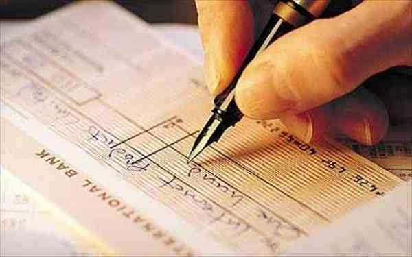 What is Truncated Cheque?