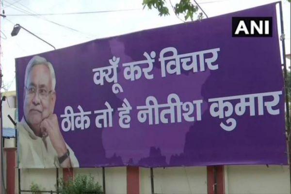 'Poster war' erupts in Bihar as RJD counters JD(U)'s slogan