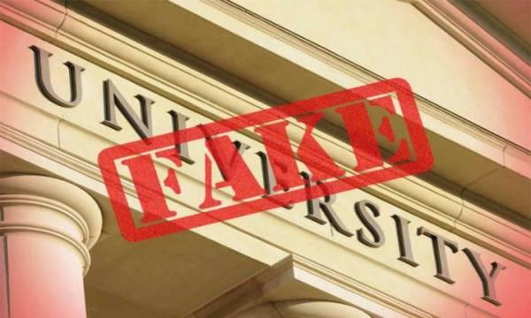 23 universities in India are fake, warns UGC
