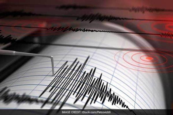 6.3-Magnitude Earthquake Strikes Off Japan, No Tsunami Warning