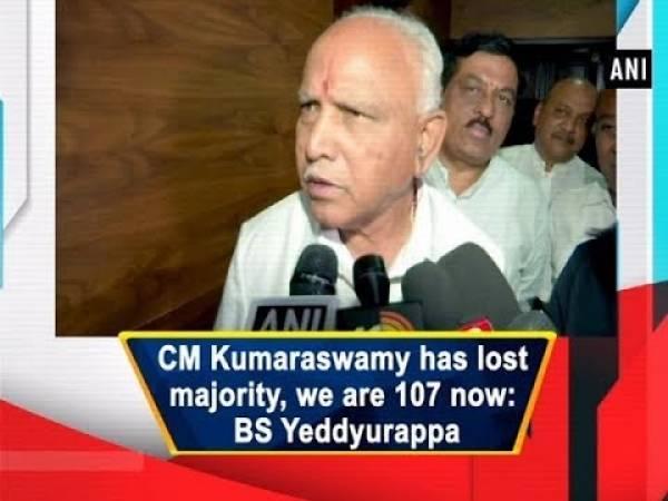 Karnataka Chief Minister H D Kumaraswamy: Latest News, Articles