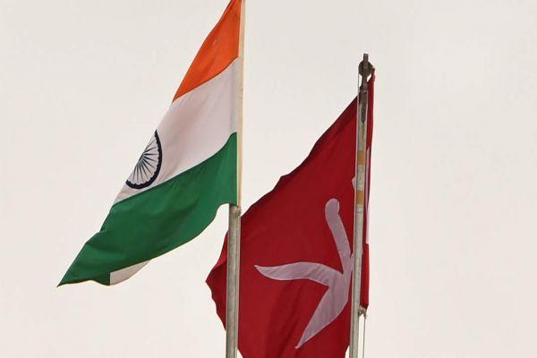 Jammu and Kashmir state flag removed from Civil Secretariat