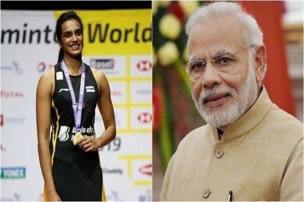 PV Sindhu Makes India Proud Again: PM Modi Praises the World Champion