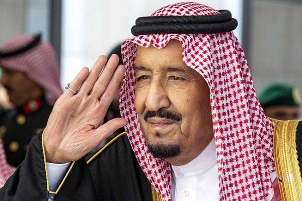 Saudi King Condemns