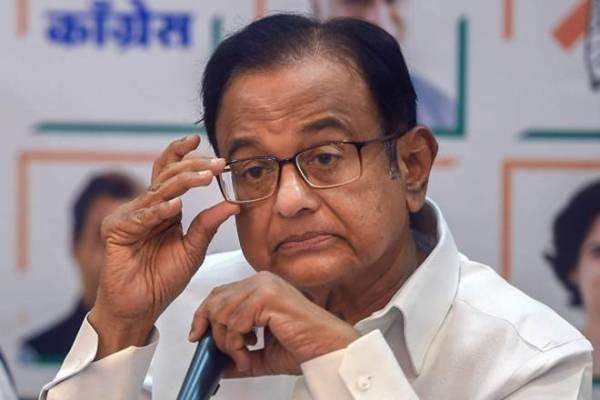 SC dismisses Chidambaram's plea for anticipatory bail