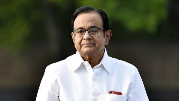Will P Chidambaram Get Bail Today? Supreme Court To Decide